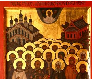 Solennité de Tous les Saints et Commémoration des Fidèles Défunts